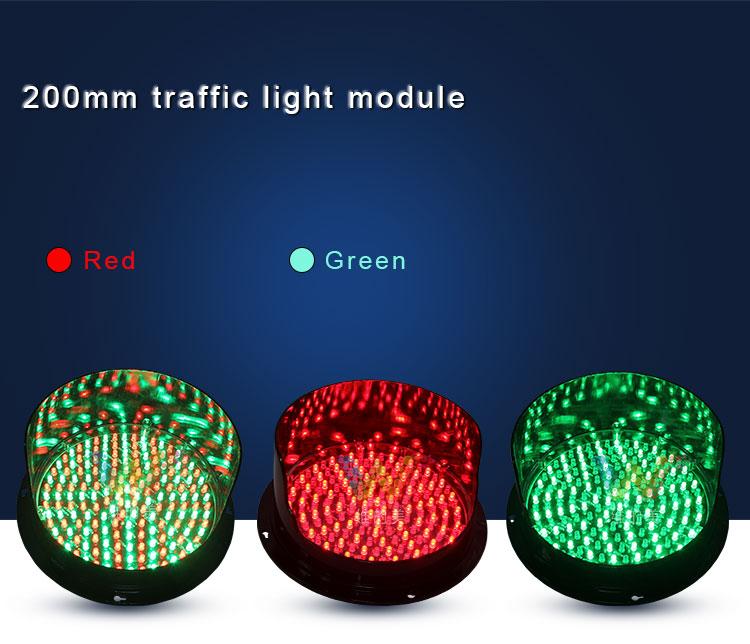 traffic-light-module_01