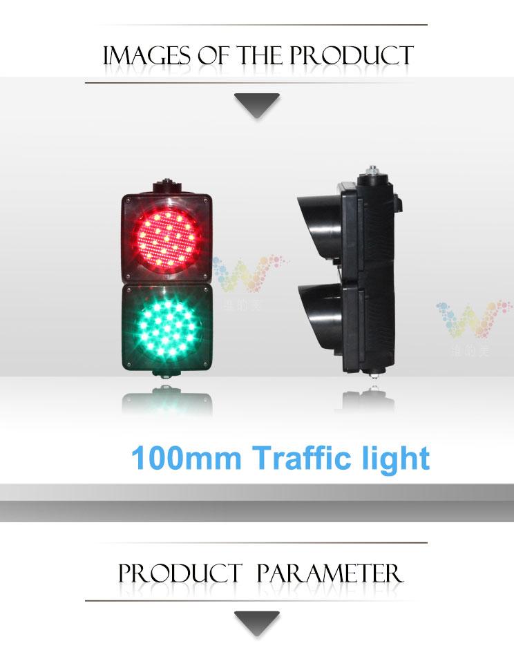 traffic-light_02