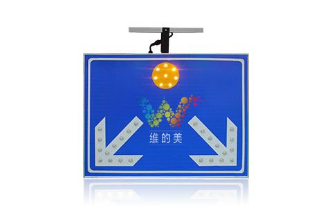traffic sign-2