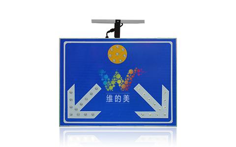 traffic sign-3