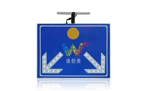traffic sign-4
