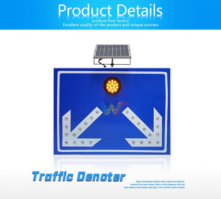 traffic sign_01