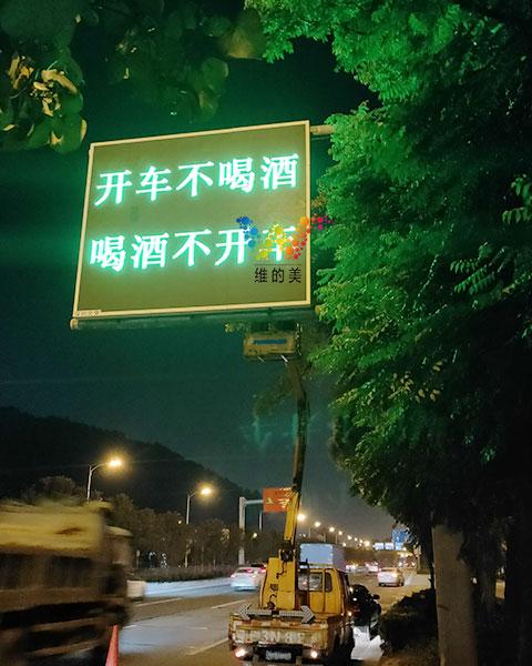 urban guidance led display screen-1