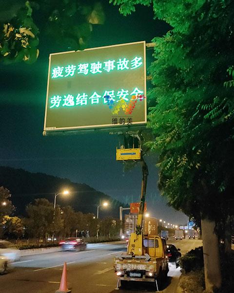urban guidance led display screen-2