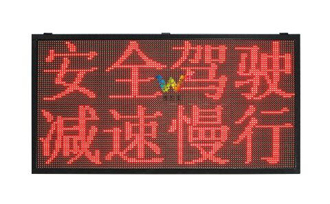 warning led display-2