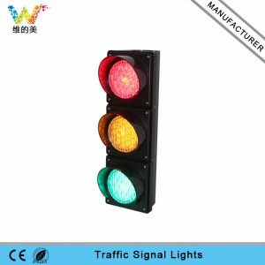 WDM Mini 100mm PC Cobweb Lensing Garage Parking Lot Signal Light