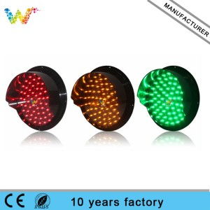 ryg color warehouse 300mm led traffic light module