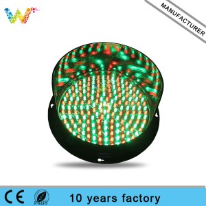 200mm Clear Lens red green dual color LED Traffic Light Module
